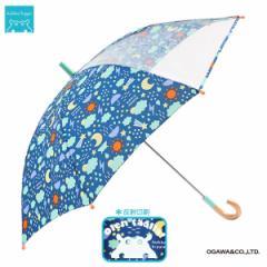 子供用安全手開き傘 40?55cm 1コマPOE傘 お天気キッズ キャラクター以外 かわいい レイングッズ