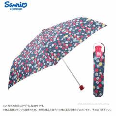 折りたたみ傘ハローキティ/レトロリンゴ 55cmサンリオ レイングッズ かわいい 大人 女性/16CSR-1M