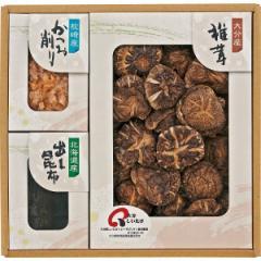 日本の美味詰合せ干し椎茸 昆布 かつお節/SS25