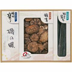 日本の美味詰合せ干し椎茸 昆布 味付のり/SS30