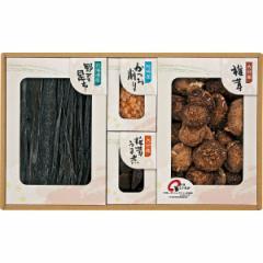 日本の美味詰合せ干し椎茸 どんこ 昆布 かつお節/SS70