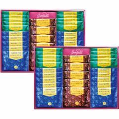 ゴーフレット&パイセット洋菓子 焼き菓子詰合せ/WS−50