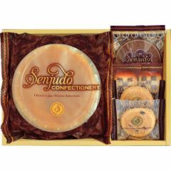 洋菓子詰合せSenjudoスイーツセットチーズケーキ チョコケーキ クッキー/SS−15