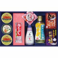 味の素ほんだし&キッコーマンギフト醤油 佃煮 サラダ油 調味料詰合せ/AK−50A