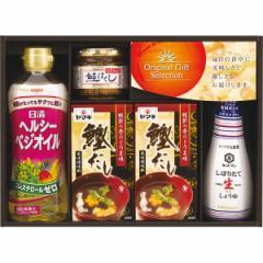 調味料ギフト特選和美彩醤油 サラダ油 だし/TKM−25