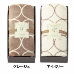 ひざ掛け グランフランセヌーベル 寝具/GFN9025