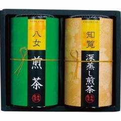【送料無料】煎茶九州茶処銘茶詰合せ/DAM−252