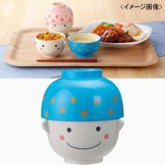 まんぷく茶碗と碗 ぼくちゃん ブルー子供 かわいい 誕生日 プレゼント レンジ/SAN1832