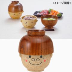 まんぷくばーば 茶碗と碗 セット誕生日 プレゼント かわいい 祖父 祖母/SAN1697-B