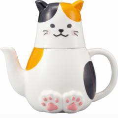 急須  ティーフォーワン 三毛猫プレゼント かわいい 一人用 一人暮らし