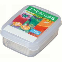エクセルパック(S)(キッチン用品・保存容器) 名入れ可