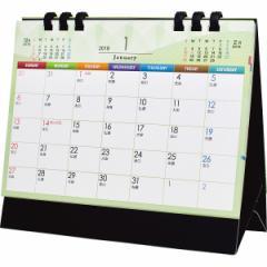 グリーンエコカレンダー(B6サイズ)2017 卓上 リング式 コンパクト/TSRー30(2017)