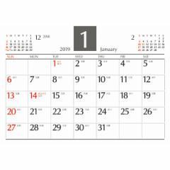 卓上カレンダー デスクスケジュール2017 リング...