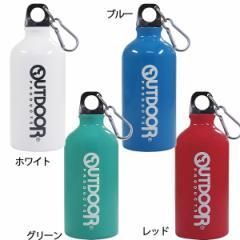 アウトドアプロダクツ アルミボトル(500ml)水筒/314−411