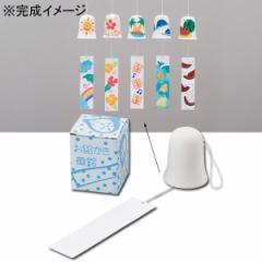お絵描き風鈴販促品 景品 子供会 夏 イベント/F−5−2