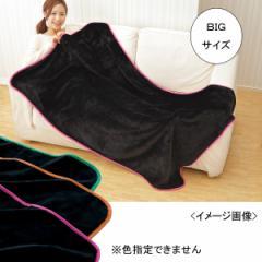 毛布 シンプルBIGブランケット(フランネル)防寒 大きい 軽い /JM−821