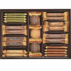 クッキー詰合せ ハイセレクションブルボン販促品 粗品 洋菓子 手土産/31642