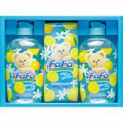 台所用洗剤セットファーファ販促品 粗品 快気祝い ご挨拶 景品/NFA−80B