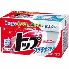 衣料洗剤ライオン トッププラチナクリア 450g洗濯 粉/