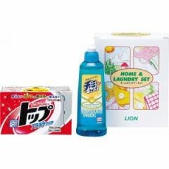 衣料 台所洗剤ライオン ホーム&ランドリーセットキッチン 洗濯/HLS-5G