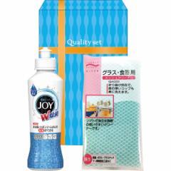 台所洗剤 プチギフト 除菌ジョイ キッチンセット食器用洗剤 スポンジ