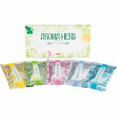 入浴剤アロマハーブ香りの物語(5包入)/AH−5P 名入れ可
