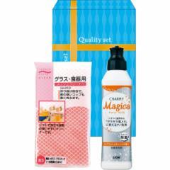 台所用洗剤マジカルキッチンセット粗品 景品 /MGC38