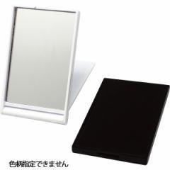 コンパクトミラー鏡/M2570 名入れ可