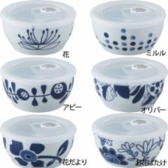 食器パック小鉢保存容器/922001