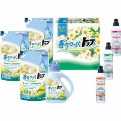 ライオン 香りつづくトップギフト洗剤/LKT−30