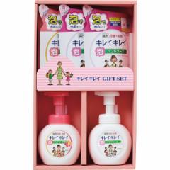 ライオン キレイキレイギフトセットハンドソープ 石鹸/LKG−20S