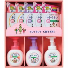 ライオン キレイキレイギフトセットハンドソープ 石鹸/LKG−30S