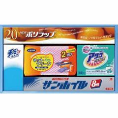 引越し・転勤・ご挨拶 ギフト ホームクリーンセットアタック 洗濯 食器洗剤 スポンジ ラップ ホイル/CH-10A