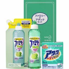 ファミリー&アタックセット洗剤 ギフト/K・FA-05