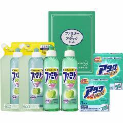 引越し・転勤・ご挨拶 ファミリー&アタックセット食器用洗剤 洗剤 ギフト/K・FA-10