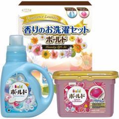 ボールド香りのお洗濯セット洗剤 ジェルボール ギフト/KBS-15J