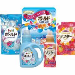 香りプレミアムボールドギフトセット洗剤