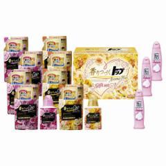 香りつづくトップアロマプラスギフト No50 ライオン 洗濯洗剤 ギフト/LPH-50A