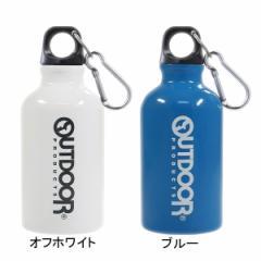 水筒 アルミボトル<350ml> アウトドア マイボトル アウトドア/314−408