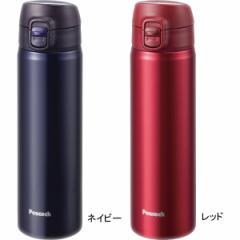 水筒ワンタッチマグ<550ml> ピーコック マイボトル 熱中症対策/AMW−55AK