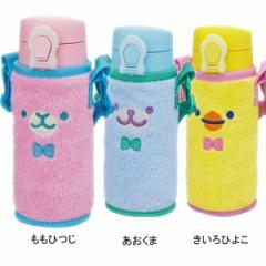 水筒アニマルマグ<350ml> ピーコック 幼児用 熱中症対策/AMO−F35Y