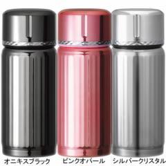 水筒ジュエルマグ<250ml> オルゴ ステンレス 熱中症対策 /MBM−250SC