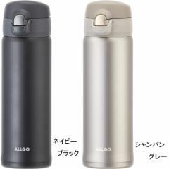 水筒ワンタッチ栓マグ<500ml> オルゴ 直飲み 熱中症対策/MBS−500CG