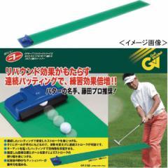 リバウンドパターマットゴルフ用品 コンペ景品