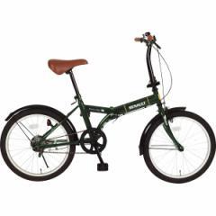 20型折りたたみ自転車 ルノー コンパクト 2台目 アウトドア /MG−RN20A
