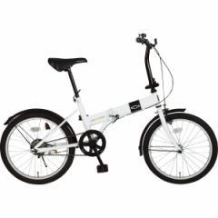 20型折りたたみ自転車 シボレー コンパクト 2台目 アウトドア /MG−CV20RA