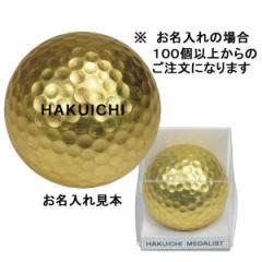 ゴルフボールメダリスト 金 箔一 金沢箔工芸品 /A105−99012