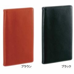 システム手帳聖書サイズ ダヴィンチ スケジュール帳 就職祝い