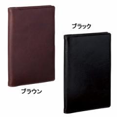ポケットシステム手帳