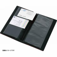 名刺ファイルカードケース ステーショナリー 文具/ZVM121E